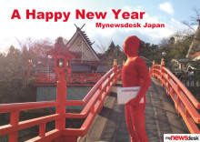 A Happy New Year from Mynewsdesk Japan!