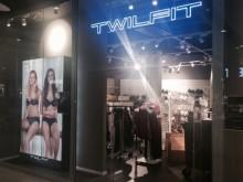 Äntligen öppnar Twilfit i Liljeholmen!