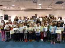 Schoolchildren attend Made in Scotland prizegiving