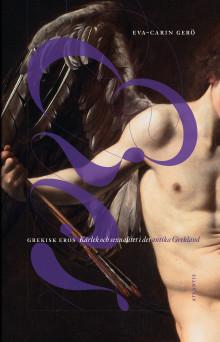 Kärlek och sexualitet i antikens Grekland