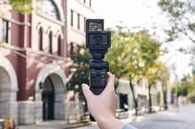 Sony présente la nouvelle poignée grip GP-VPT2BT avec télécommande sans fil