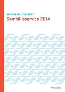Svenskt Kvalitetsindex om Samhällsservice 2014