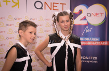 QNET стал главным спонсором гала-концерта «Мама + Я» для детей-сирот В Киеве