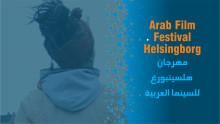 En filmhelg med arabisk film i fokus