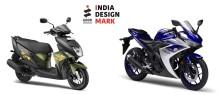 インドのデザイン賞「インディアデザインマーク(I Mark)」を受賞 2012年の創設から6年連続の受賞