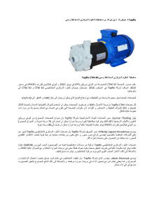 Tapflo presents its extended range of mag drive pumps in Arabic