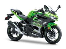 Nya Kawasaki Ninja 400: Street born – Track inspired
