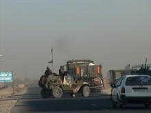 Peacebuilding in Afghanistan: Local, Regional & Global Perspectives