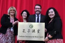 Confucius Classroom launches in Moray