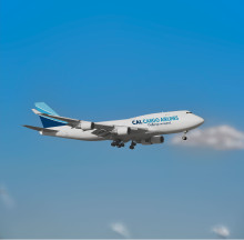 CAL Cargo Airlines coming to Oslo Airport