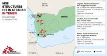 Sjukhusattack i Jemen: Oberoende undersökning behövs