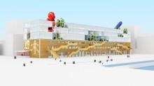 Magasin 113 i Frihamnen kan bli ny plats för Konsthallen