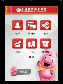 Helsingborgsbolag plockar bankaffär i Kina