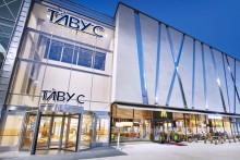 E-handelsjätten RoyalDesign.se öppnar butik i Täby Centrum under hösten 2018