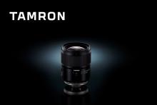 Sylskarp 35mm f/1.4 fra Tamron