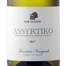 Kir-Yianni Assyrtiko - Lansering 1/9 2018