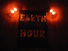 Earth Hour 2016 – Tillsammans för klimatet