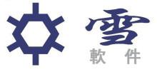 Snow Software öppnar kontor i Kina