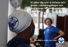 Är du erfaren och driven i utbildningsfrågor och också brinner för simkunnigheten i Sverige?