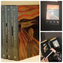 Edvard Munch samlede malerier – til Kina i bokform