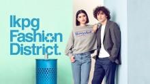 lkpg Fashion District arrangerar event för hållbar konsumtion