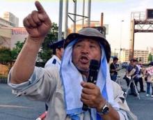 Japan - fredsaktivist fri efter fem månader i häkte