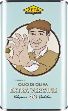 Kan du tänka dig ett kök utan olivolja?