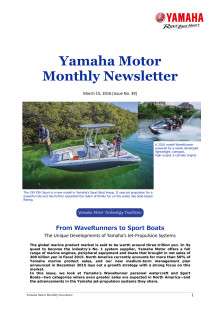 Yamaha Motor Monthly Newsletter  No.39(Mar.2016)From WaveRunners to Sport Boats
