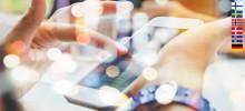 Tænk teknologi som en organisatorisk forandring
