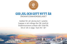God Jul och Gott Nytt År! Bronsvän 2015 till Stadsmissionen