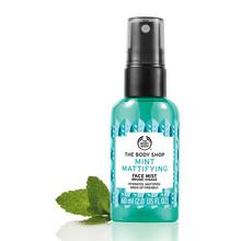 The Body Shop lanseeraa viisi erilaista kasvosuihketta pitämään kasvojen iho tyytyväisenä ja kosteutettuna koko päivän