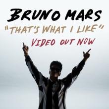 Missa inte Bruno Mars nya musikvideo!