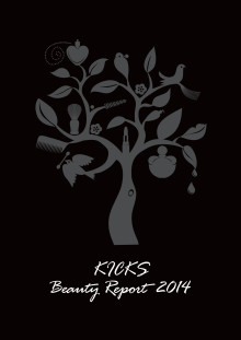 KICKS Beauty Report 2014