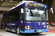 Toshiba's First Commercial Electric Bus to Run in Kawasaki