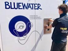 Bluewater lanserar banbrytande ny global varumärkesidentitet