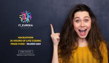 Entrepreneurship in Ukraine: Sigma Drives IT-Eureka! Ukraine Contest