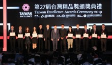 JK Fitness Wins 2019 Taiwan Excellence Award for AeroHike Incline Treadmill