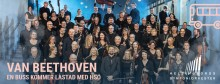 Konsert med Helsingborgs Symfoniorkester