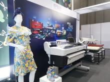 เอปสันนำเสนอนวัตกรรมเพื่ออุตสาหกรรมเครื่องนุ่งห่มและสิ่งทอในงาน GFT 2019