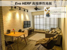Evo High End Resilient Flooring (Evo HERF) - Chinese Version