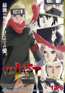 """The manga """"NARUTO"""" will end!"""