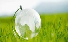GU Holding söker nya miljöteknikidéer med Encubator och Chalmers Innovation