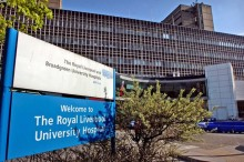 ​SITE VISIT: Royal Liverpool and Broadgreen University Hospitals NHS Trust - 'Big push towards a digital project' (1)