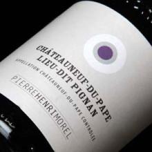"""A true superstar"": Exklusiv lansering av Châteauneuf-du-Pape Lieu-dit Pignan från Pierre Henri Morel"