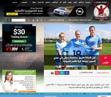 نادي مانشستر سيتي للسيدات وكيونت  يتعاونان في أول شراكة في دوري السوبر لرابطة كرة القدم للسيدات