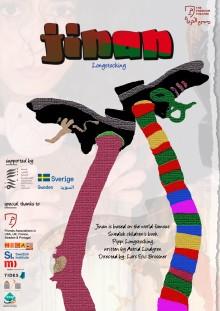"""The Freedom Theatre i Jenin och Folkteatern i Göteborg i dag till premiär med """"Jinan"""", baserad på Astrid Lindgrens Pippi Långstrump"""