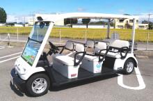自動運転の社会実証実験への7人乗り小型車両の提供について 20年以上にわたり培ったゴルフカーの電磁誘導式自動運転技術を転用