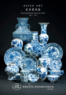 Asian Art Auction Catalogue, June 2017