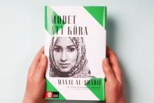 Manal al-Sharif till Bokmässan i Göteborg