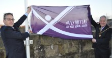 Flying the flag for human rights